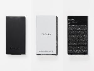 04_Packaging