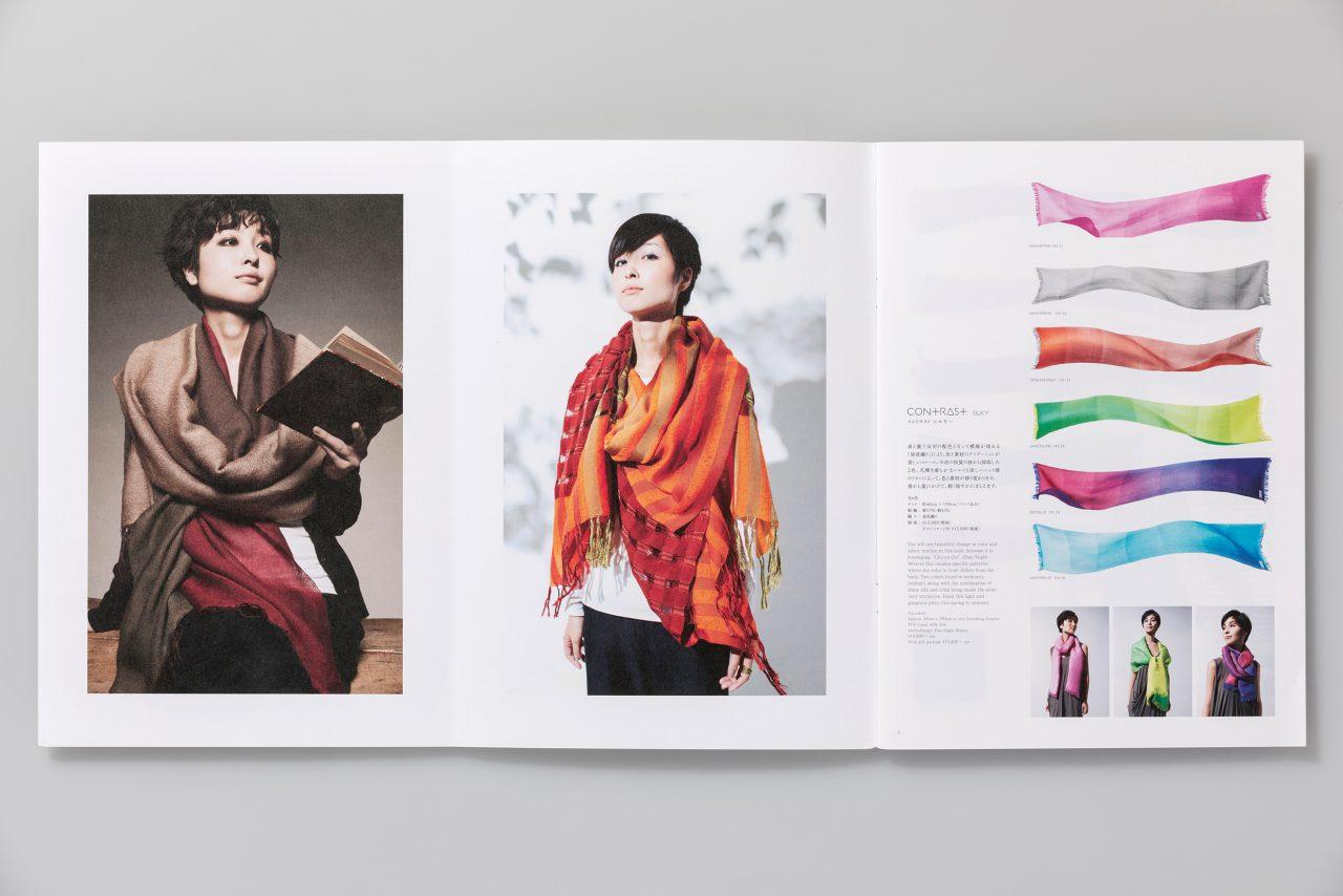 08_Brochure