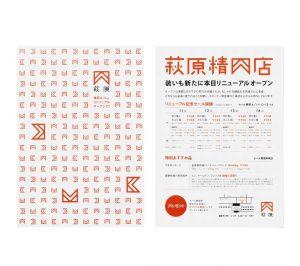 130226_oniku 30978