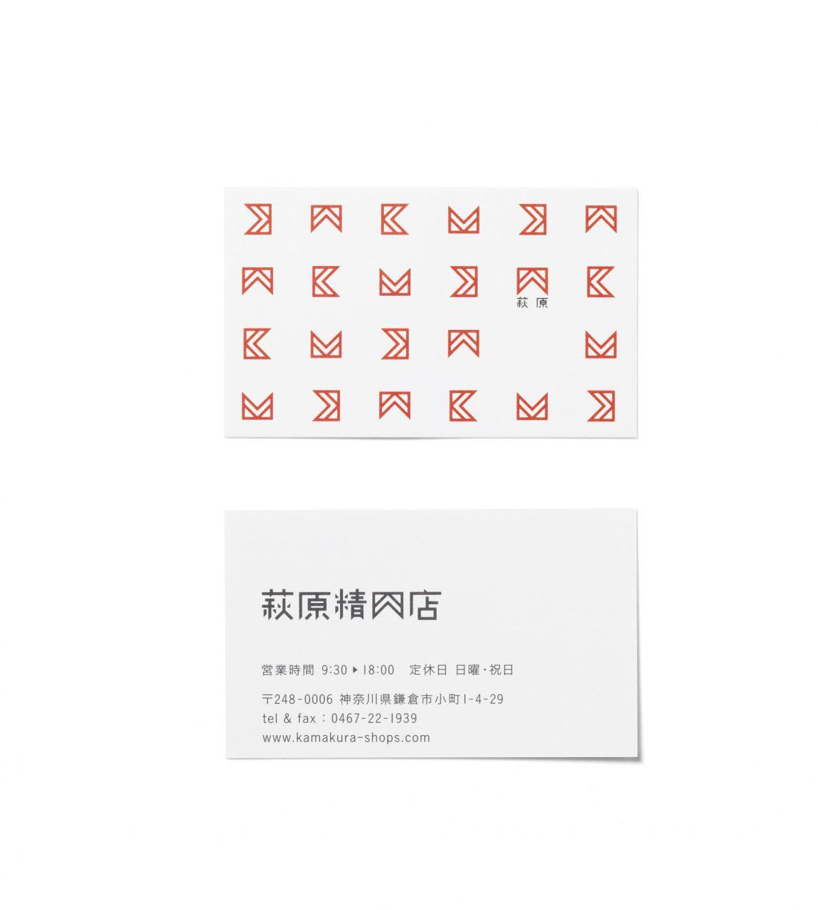 130226_oniku 30998