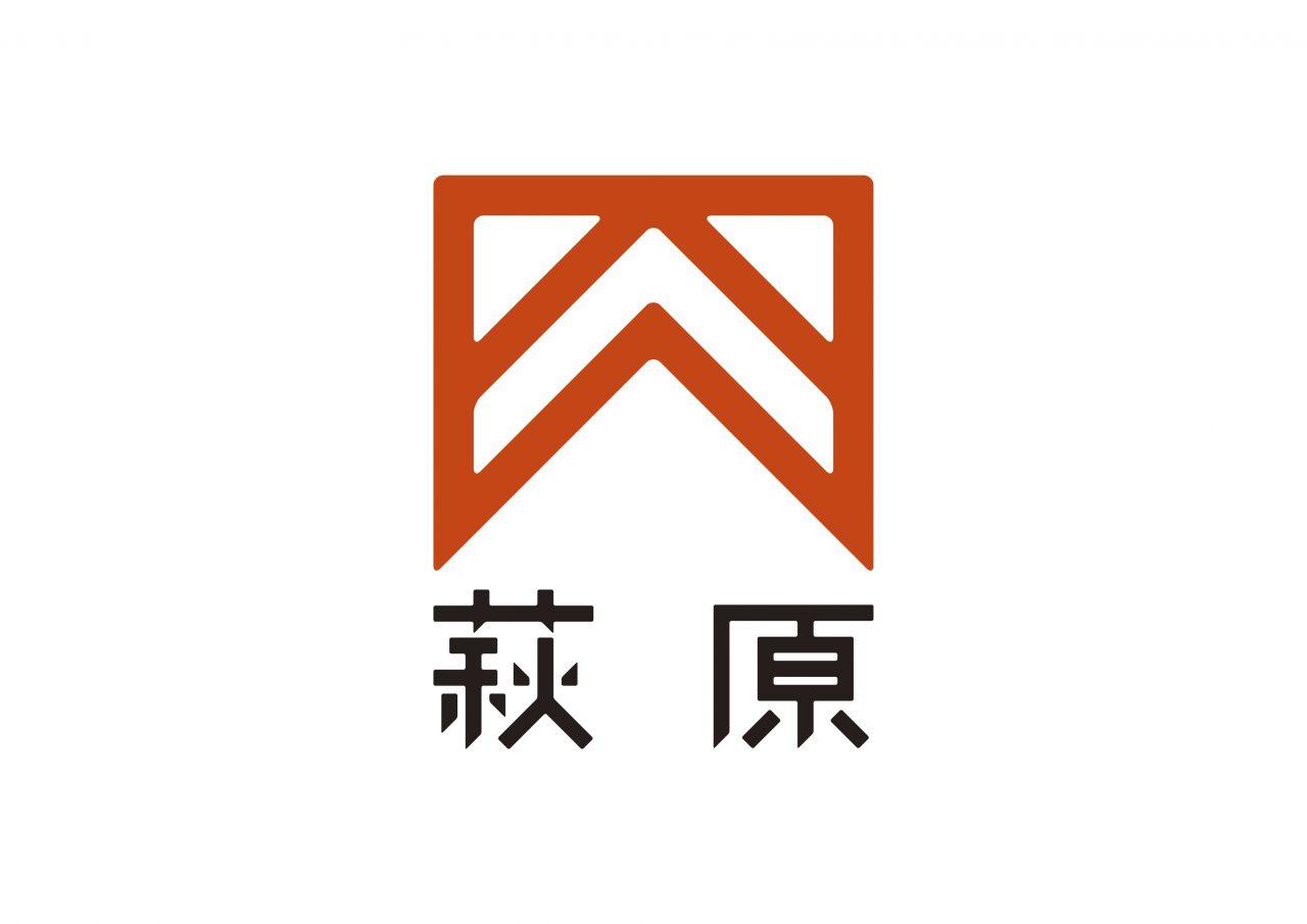 萩原精肉店LOGO-01