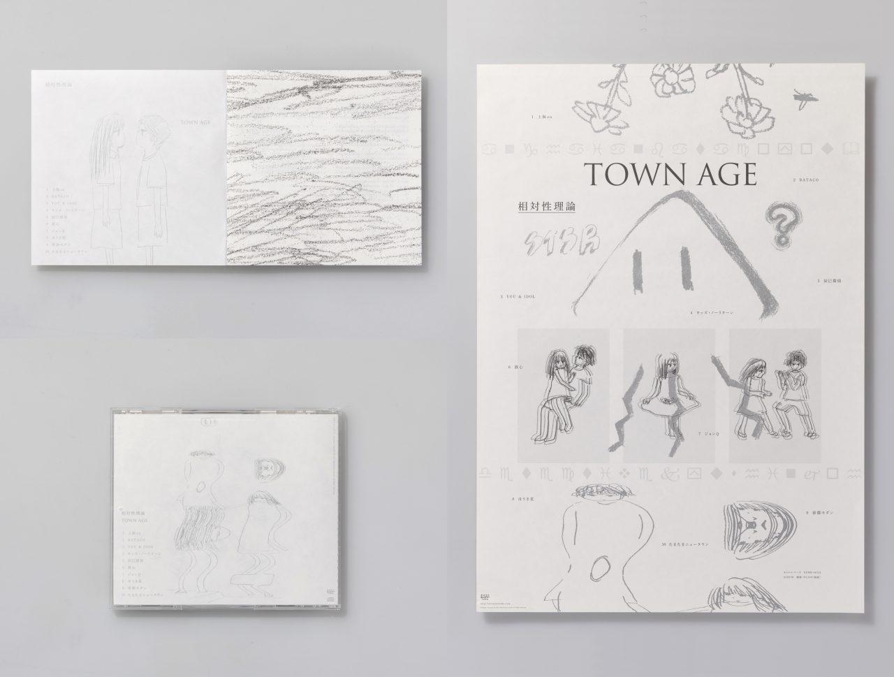 11_相対性理論 「TOWN AGE」