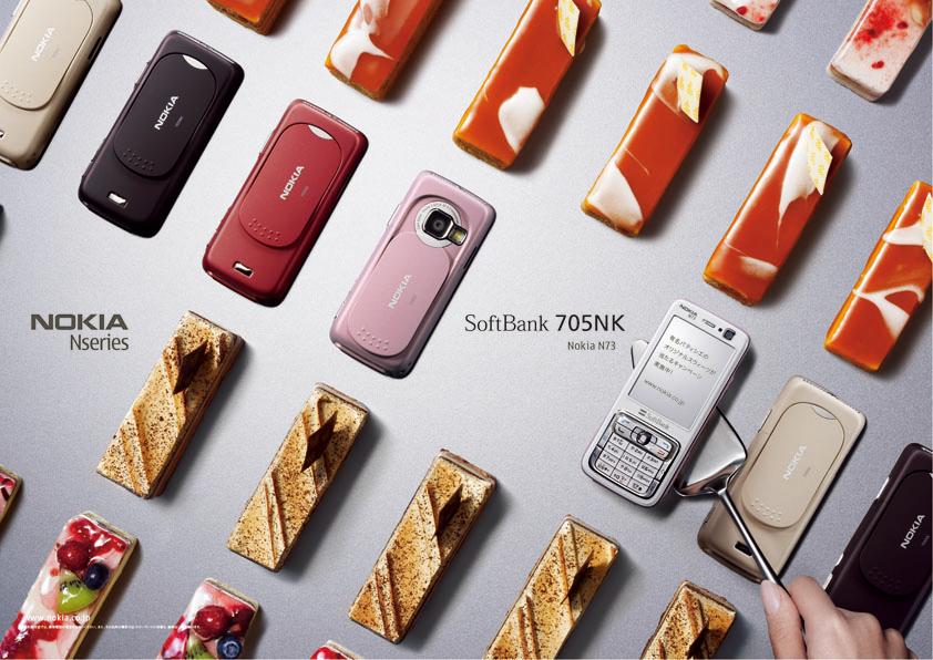 Nokia_N73_1